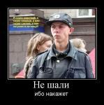 post-3097-1277526373_thumb.jpg