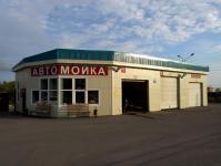 Автомойка на Молчанова.jpg