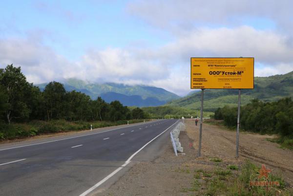 milkovo-road_aug01.jpg