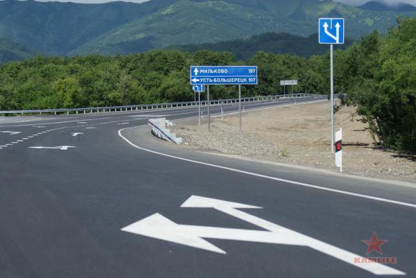 milkovo-road_aug02.jpg