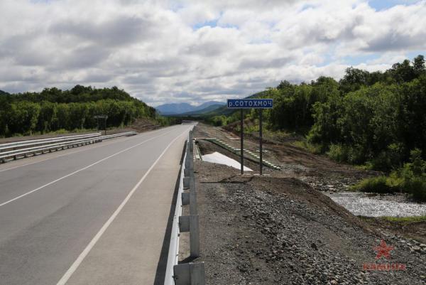 milkovo-road_aug03.jpg