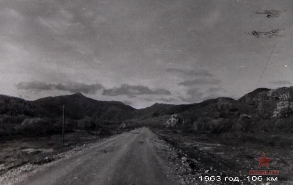 milkovo-road_aug04.jpg