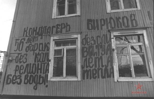 На_ул._Красинцев.jpg