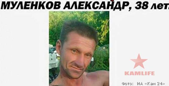 thumb1130_mulenkov.jpg