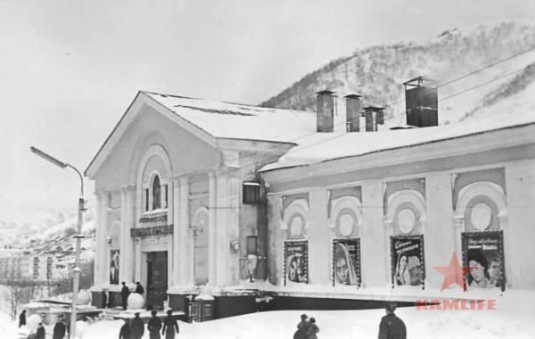 к-т Камчатка, 1957.jpg