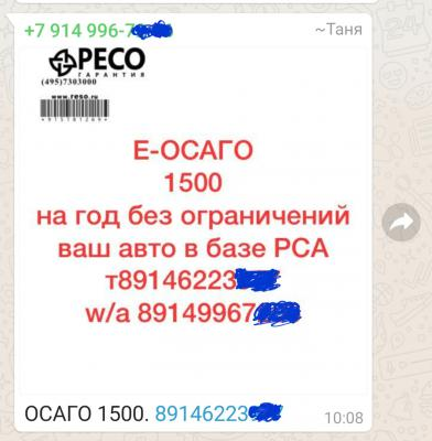 Screenshot_20190403-062919_WhatsApp.jpg