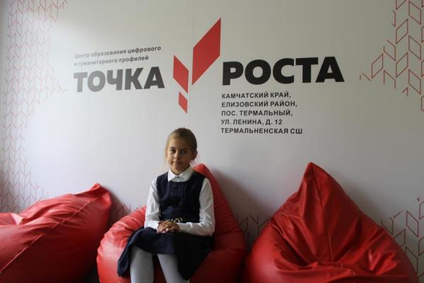 tochka_rosta_v.jpg