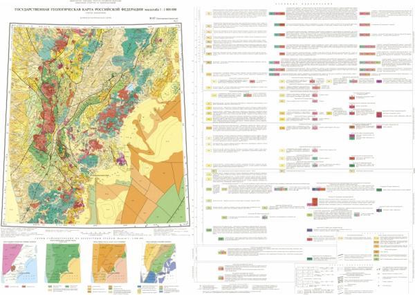 n-57-petropavlovsk-kamchatskiy-seriya-koryaksko-kurilskaya-geologicheskaya-karta.jpg