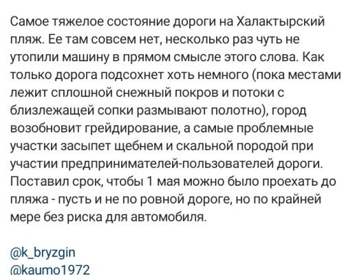 SmartSelect_20210420-070831_Instagram.jpg