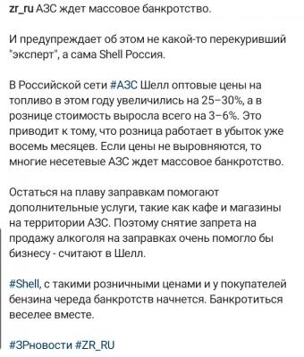 SmartSelect_20210913-121334_Instagram.jpg