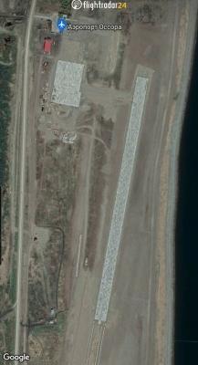 SmartSelect_20210913-193623_Flightradar24.jpg