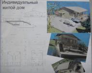 post-3-0-94278400-1398912512_thumb.jpg