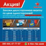 post-3-0-12533300-1433803549_thumb.jpg