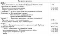 post-3-1217457838_thumb.jpg