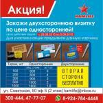 post-3-0-42947600-1441158267_thumb.jpg