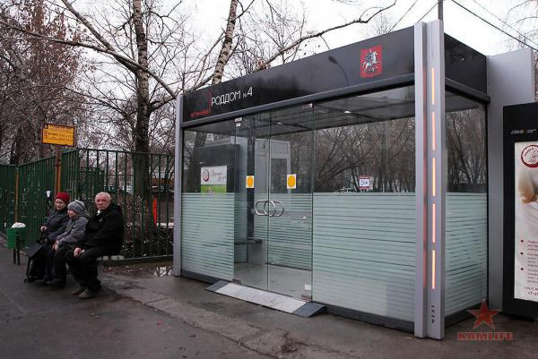 bus-stop-moscow.JPG