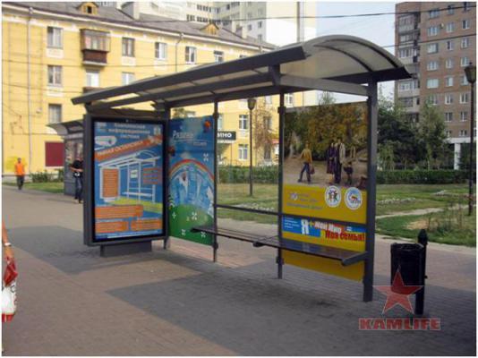 bus-stop-ord.JPG