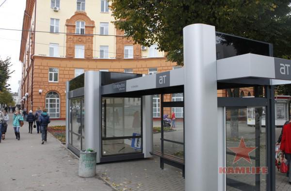 bus-stop-smolensk.JPG