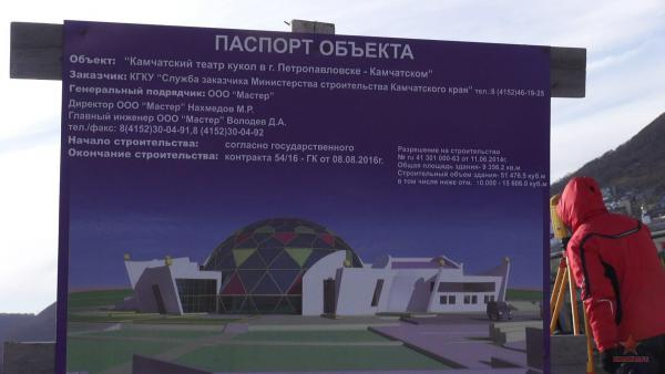 development-oct03.jpg