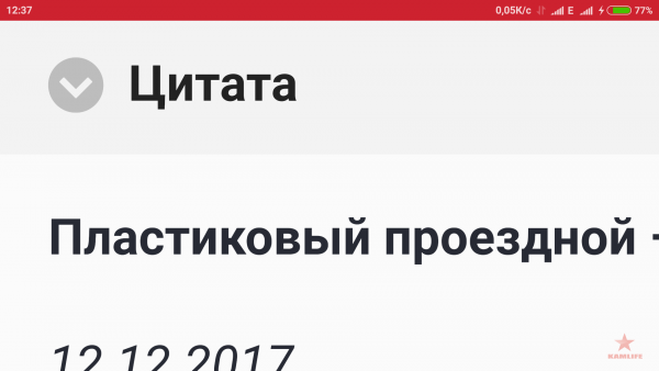 Screenshot_2017-12-19-12-37-46-886_com.opera.mini.native.png