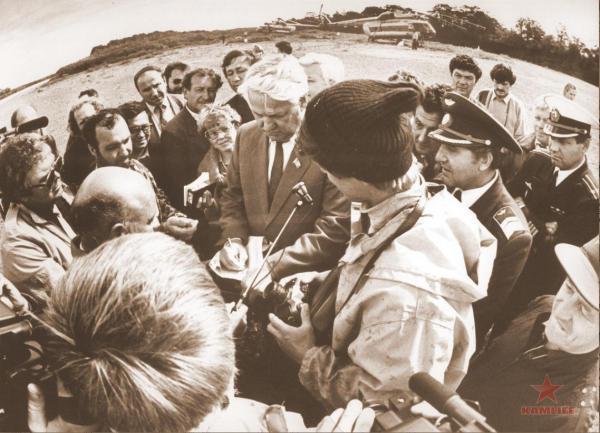 Ельцин на Камчатке,.jpg