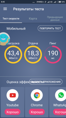 Screenshot_2018-04-28-08-45-15-320_meteor.test.and.grade.internet.connection.speed.png