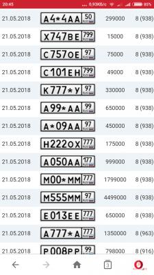 Screenshot_2018-05-21-20-45-17-371_com.opera.mini.native.png