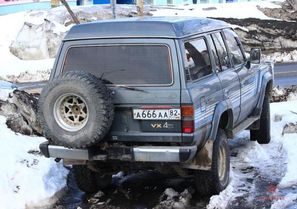 ru5382734.jpg
