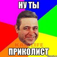 petrosyanych_51536345_orig_.jpg