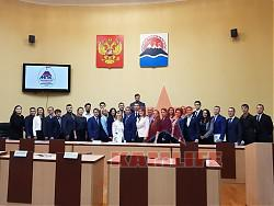 molodezhnyj_parlament_1_sessiya_250_auto_1_90.jpg