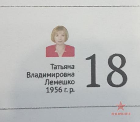 20180918_150446.jpg