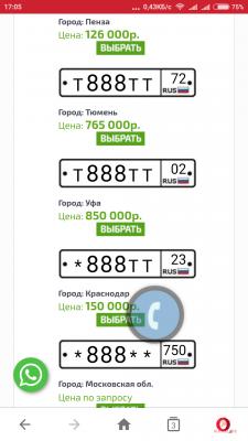 Screenshot_2018-09-02-17-05-50-769_com.opera.mini.native.png