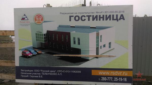toporkova-jul02.jpg